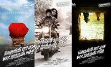 Nerungi Vaa Muthamidathe Posters