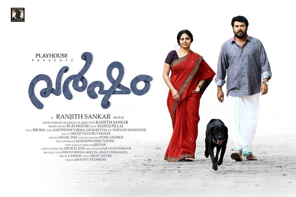 Varsham Movie Review An Emotional Journey That Hooks You Smoothly