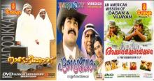Dasan and Vijayan Trilogy