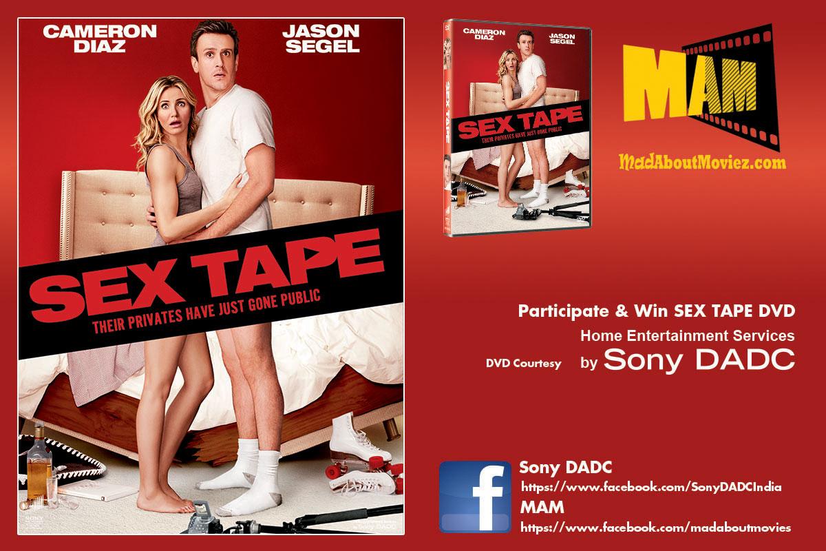 σεξ DVD δωρεάν