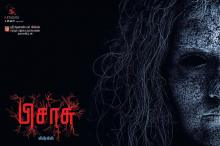 Pisasu-movie review