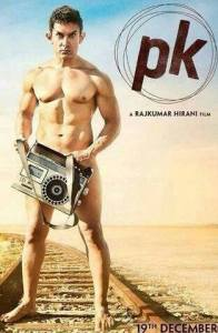 PK-1st Look Poster