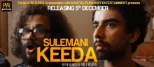 Sulemani Keeda Poster 3