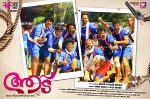 Aadu Poster 2