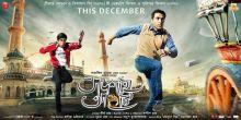 Badshahi Angti Poster 2