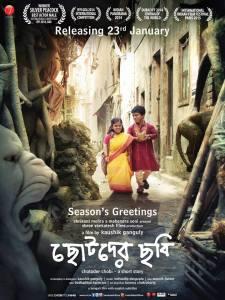 Chotoder Chobi Poster