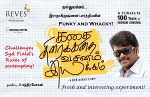 Kathai Thiraikathai Vasanam Iyakkam Movie Posters