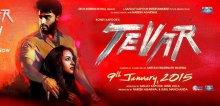 tevar-2015-poster