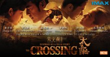 The Crossing Poster 2