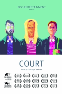 Court_Poster