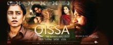 Qissa Poster 3