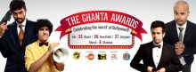 The Ghanta Awards 2015