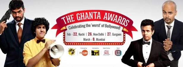 The Ghanta Awards 2015