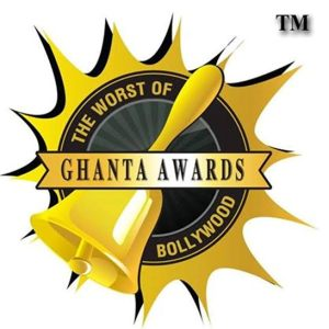 The Ghanta Awards
