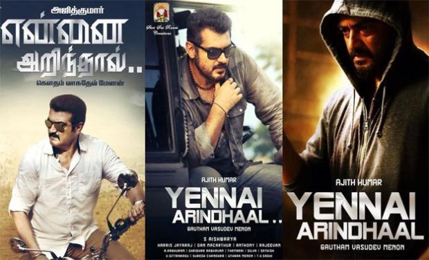 Yennai Arindhaal Collage