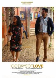 100 Days of Love Poster 3