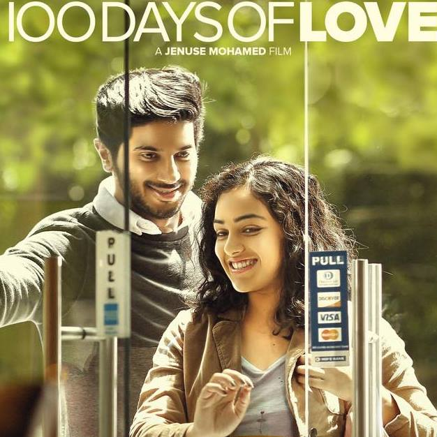 100 love tamil movie english subtitles free
