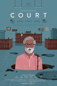 Court Poster 2