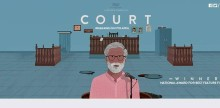 Court Poster 3