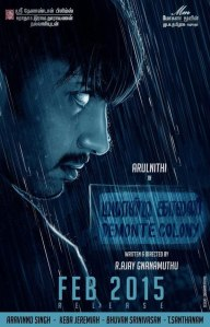 Demonte Colony Poster 2