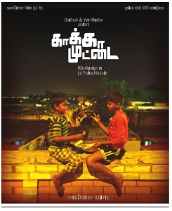 kakka-muttai-movie-poster
