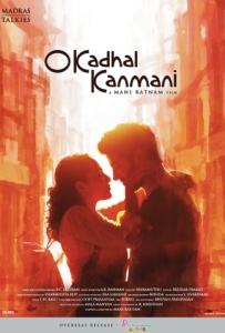 OK Kanmani Poster 2