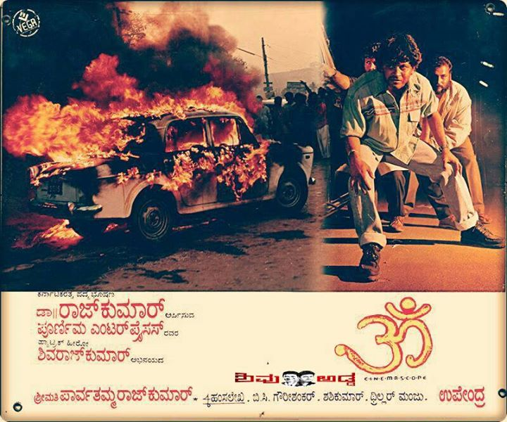 the kannada movie phenomenon called om mad about moviez