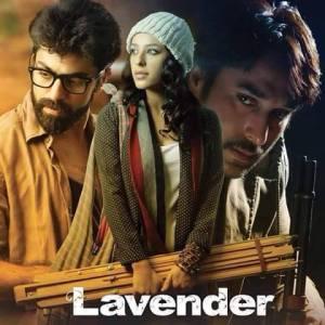 Lavender Poster 3