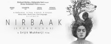 Nirbaak Poster 2