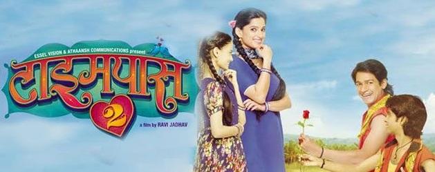 timepass marathi movies free download 2013