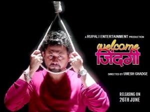Welcome Zindagi Poster 2