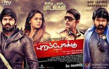 will-purampokku-engira-podhuvudamai-makes-politics-sensitive-in-tamil-nadu-1