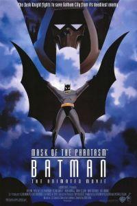 Batman_mask_of_the_phantasm_poster