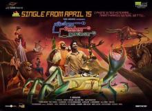 Indru Netru Naalai Poster