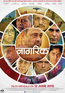 Nagrik-Marathi-Movie-Poster