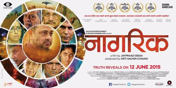 Nagrik-Marathi-Movie