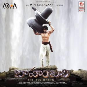 Baahubali Audio CD Cover