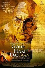 Gour Hari Dastaan Poster 2