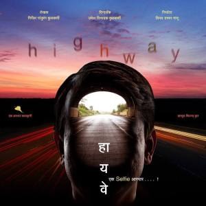 highway marathi movie poster