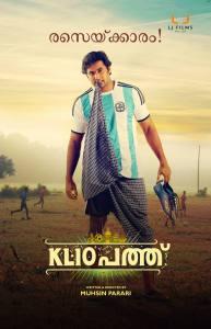 KL 10 Patthu Poster