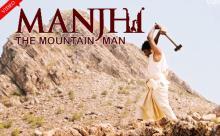 Manjhi the Mountain Man Poster