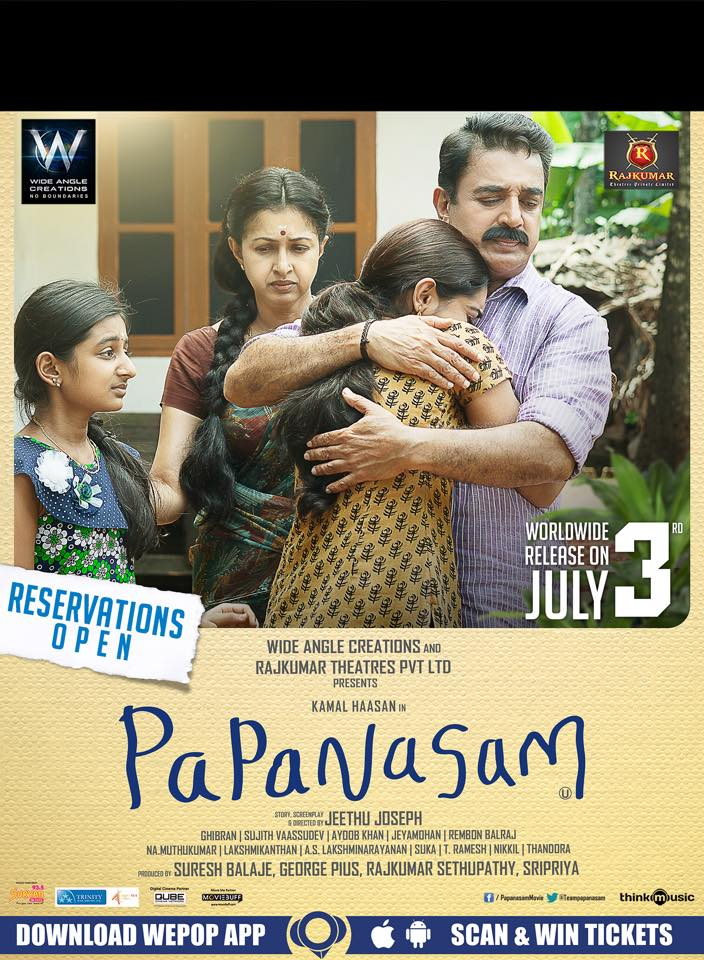 Papanasam Full Movie - Rajtamilcom Tamil Latest Movies