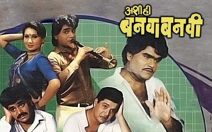 Sachin (actor)