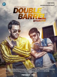 Double Barrel Poster 4