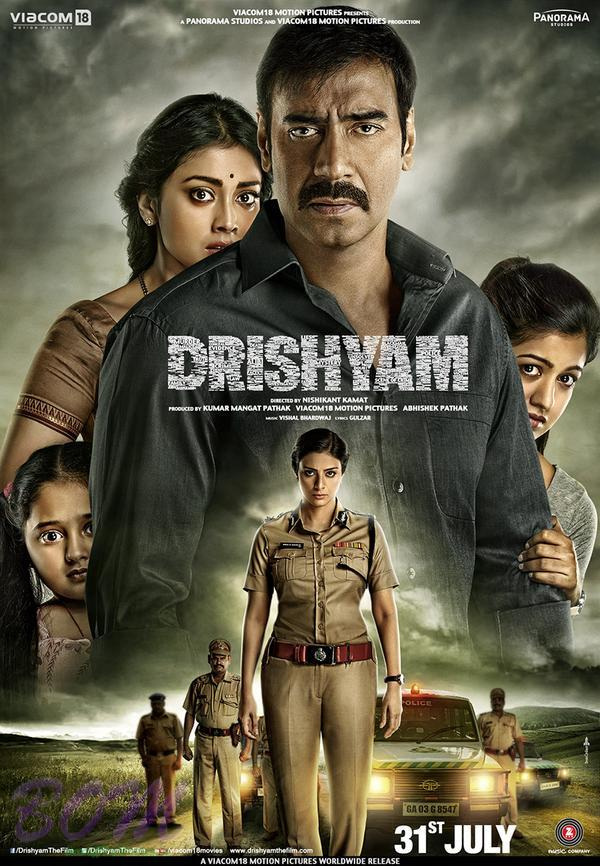 drishyam hindi movie review looks can be deceptive mad about moviez