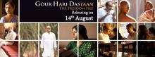 Gour Hari Dastaan-Poster 3
