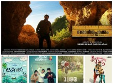 Kerala State Film Awards 2015