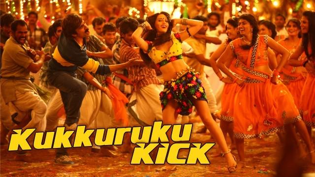 Kick 2 Still 2