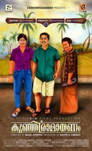 Kunjiramayanam Poster 2