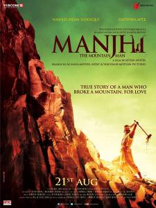 Manjhi the Mountain Man Poster 2
